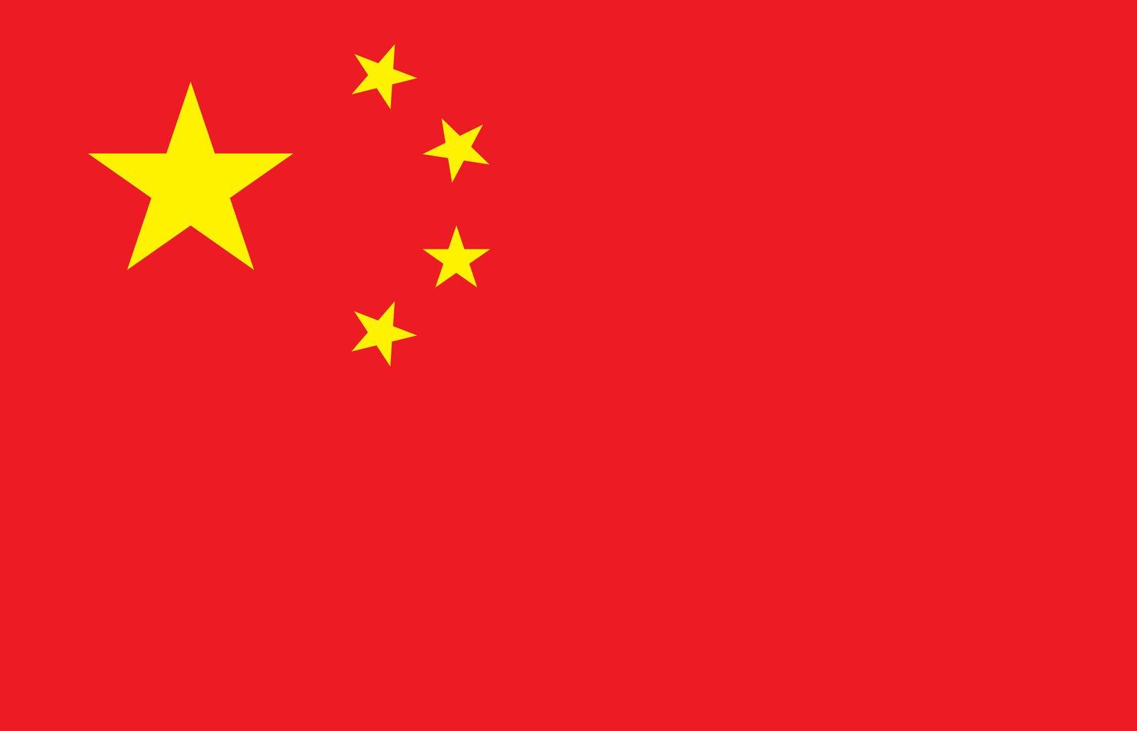 중국어 번체